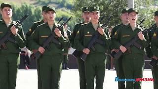 В Вольске присягу приняли 300 курсантов ВВИМО