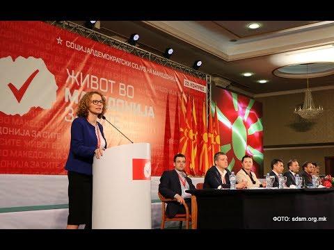 Шекеринска: Создадовме доверба, ќе продолжиме да работиме многу, за живот во Македонија!