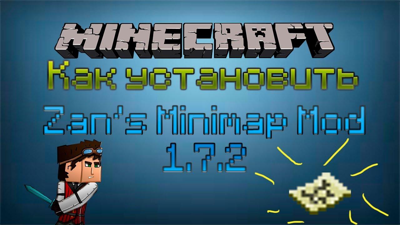 Пиратская версия Minecraft 1.8 ... - карты