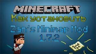 minecraft-forge-1-7-2-kak-ustanovit
