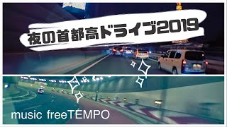 route:三郷IC→6号→9号→湾岸線→レンボーブリッジ→C1→9号→湾岸線→C2→大橋J...