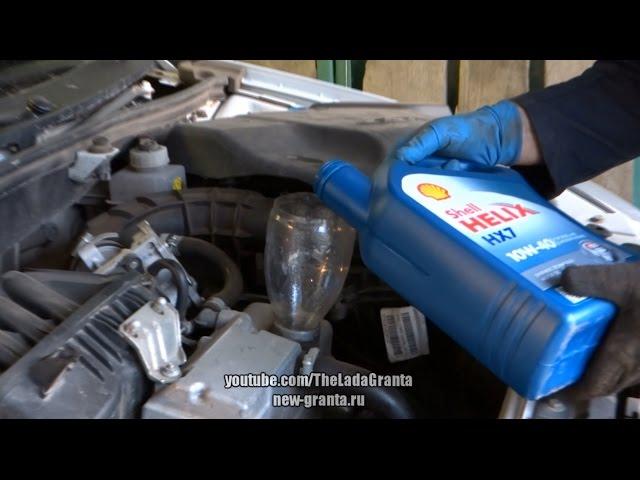 Фото к видео: Lada Granta - замена масла и масляного фильтра.
