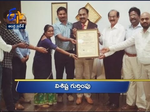 12 Noon | Ghantaravam | News Headlines | 28th April 2019 | ETV Andhra Pradesh
