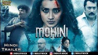 Mohini Official Hindi Trailer 2019 | Trisha Krishnan | Jackky Bhagnani | Hindi Dubbed Trailers