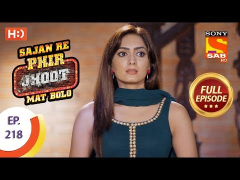 Sajan Re Phir Jhoot Mat Bolo | Jaya Doubted On Urmila and Her Mother | WATCH from YouTube · Duration:  1 minutes 50 seconds