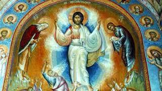 ПРЕОБРАЖЕЊЕ ГОСПОДA БОГА И СПАСА НАШЕГ ИСУСА ХРИСТА