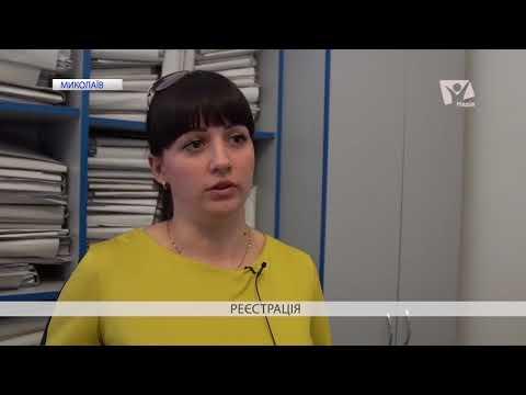 Прописка по-новому: правила реєстрації в Україні змінять