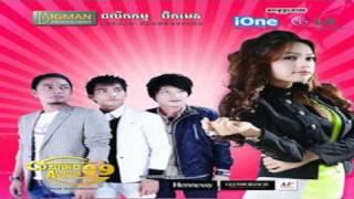 បែកគ្នាល្អជាង Baek knea laor jeang-Bigman Production CD vol 09