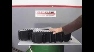 лоток водоотводный  комплект(, 2014-06-02T09:58:50.000Z)