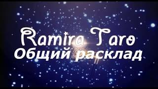 КЕМ (ЧЕМ) ОН ЗАНЯТ СЕЙЧАС