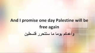 See you again - Palestine No Rap Version Arabic Lyrics أراك مجددا فلسطين