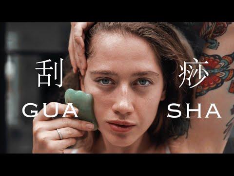Китайский массаж ГУАША. БАЗОВЫЙ КУРС. Безинъекционный способ омоложения