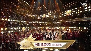 Cover images BIGBANG - '에라 모르겠다 (FXXK IT)' 0108 Inkigayo : NO.1 OF THE WEEK