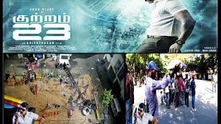 Kutram 23 Movie | Arun Vijay | Mahima Nambiar | Arivazhagan | Inteviews | clap board | Captain Tv