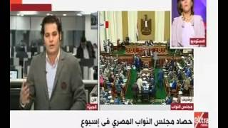 بالفيديو.. محمود سعد الدين يكشف كواليس أخطر طلب إحاطة للبرلمان الأسبوع الماضى
