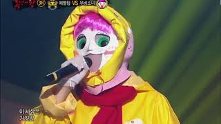 ????(???)-Ugly(2NE1)????(King of Mask Singer)LIVE