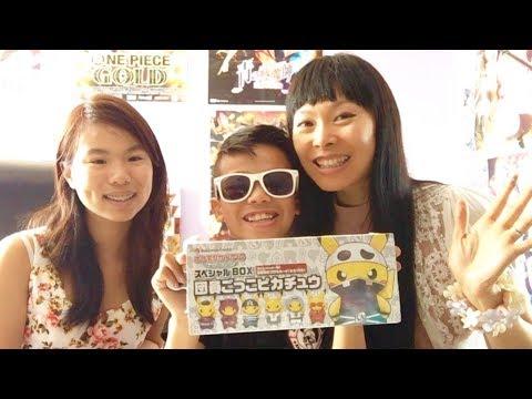 Unboxing special box pikachu pok mon center japonais en famille ouverture coffret cartes youtube - Pokemon famille pikachu ...
