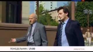 torrento.net - Пилот международных авиалиний (2011) - трейлер