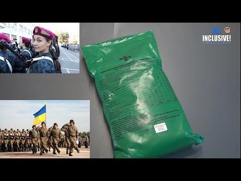 Сухпай Армии Украины