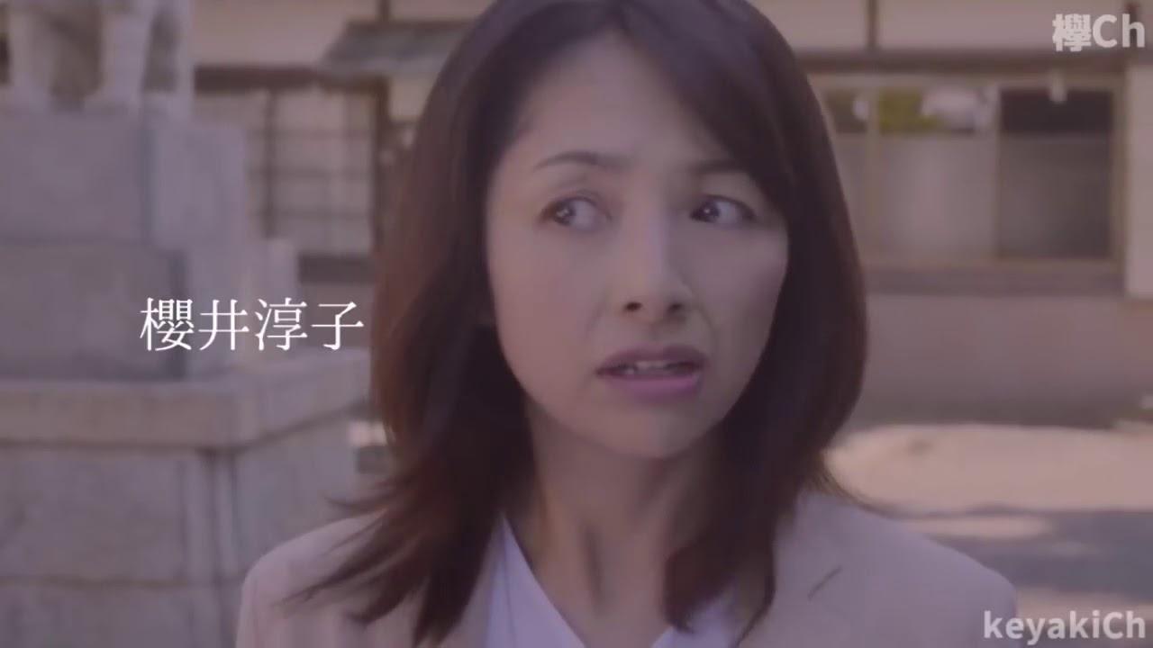 【欅坂46】織田奈那 初主演作 短編映画「未来のあたし」予告編動画解禁!