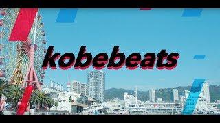 神戸の若者総勢150名が登場します。また、テーマ曲は、神戸の若者のまち...