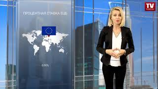InstaForex tv news: Евро и фунт бессильны перед долларом США (05.09.2018)