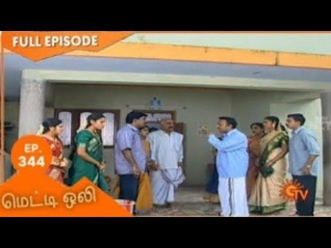Mettioli Today Episode-344/17-may-2021/sun TV Serial/Tamil City