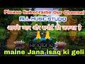 Maine Jane Ishq Ki Gali Llofficaile Ringtone By Kss Music!