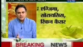 Sanjeevani || PITT DOSH (पित्त दोष) || 17 August 2015 ||