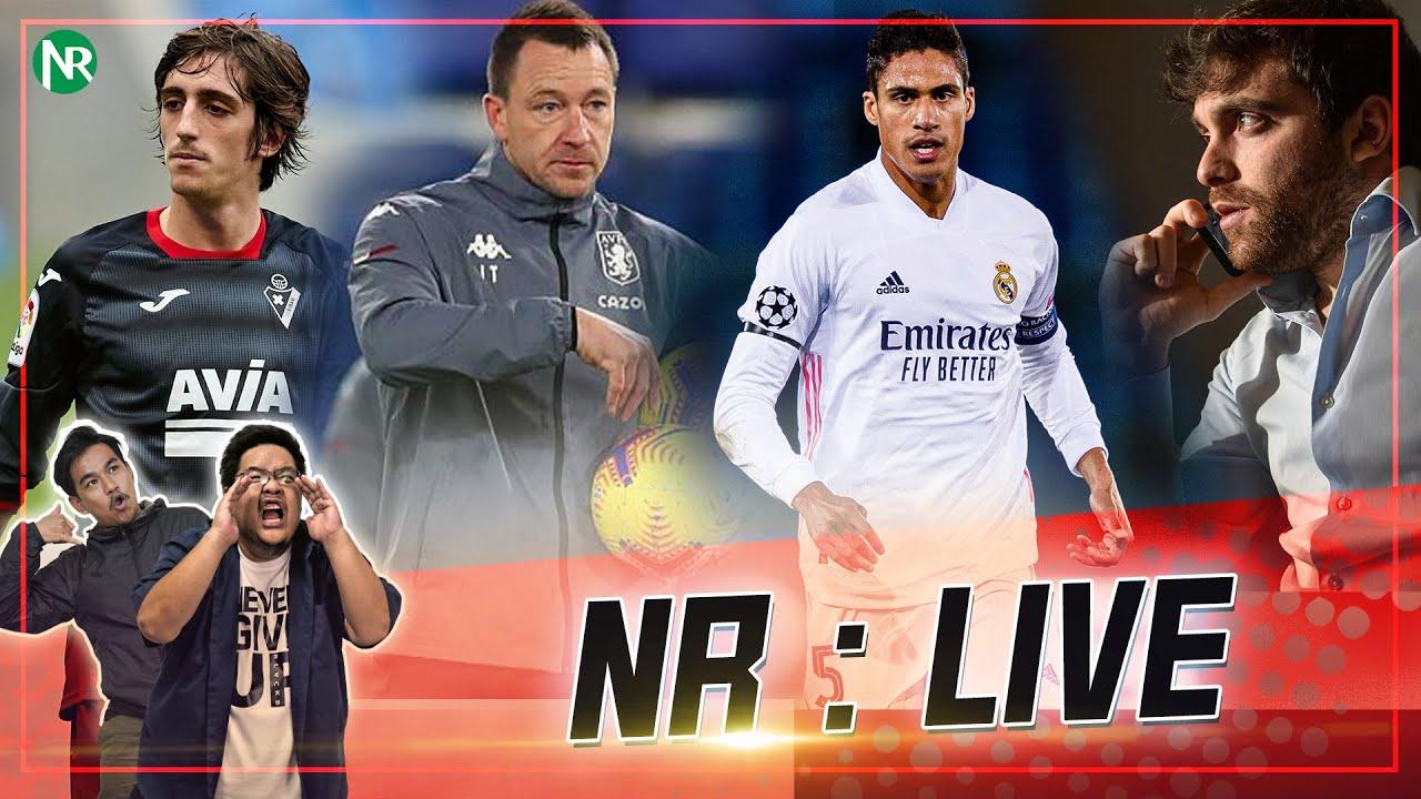 NR Live! : วารานสะขยี้ยูวให้แหลกคึ! และอัพเดทข่าวฟุตบอลที่น่าสนใจ