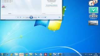 Обзор Windows Media и Media Center(http://mstreem.ru/ Компьютерные курсы: Софт, Windows, Неполадки., 2011-10-31T10:58:33.000Z)