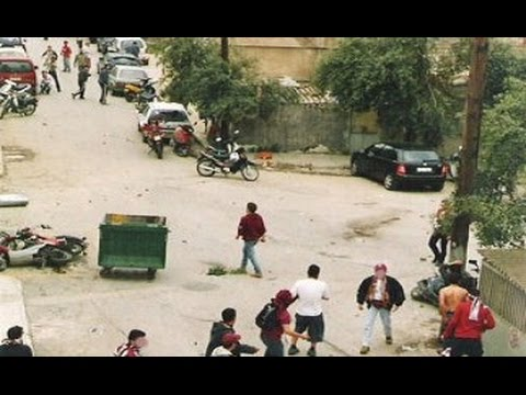 Chalkida - AEL Larissa 2004 Riots // Pyro-Greece