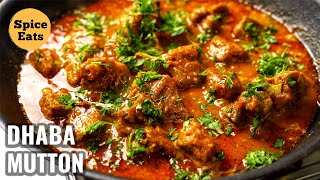 DHABA STYLE MUTTON GRAVY RECIPE | MUTTON CURRY RECIPE DHABA STYLE