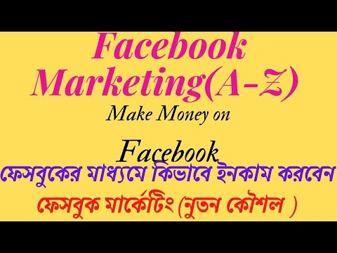Advanced Facebook Marketing Bangla Tutorial ( A- Z )   Digital Marketing Bangla