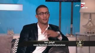 محمد رمضان: اهم موقف فرق فى حياتي هو إشادة الاستاذ عمر الشريف على الهوا