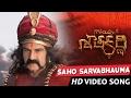 Saho Sarvabhauma Full Video Song | Gautamiputra Satakarni | Balakrishna, Shriya | Chirantan Bhatt