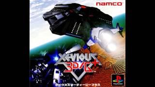 Xevious 3D/G+ - Area 5 (Arcade Version)