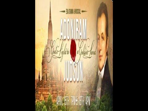 Adoniram Judson: God's Light To the Golden Land
