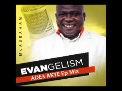 Download ADE3 AKYE Ep Mix