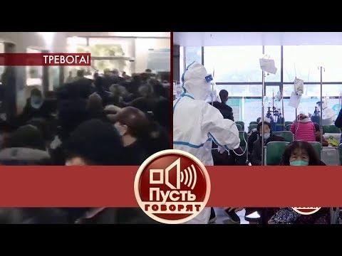 Расследование причин китайского