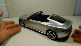 Тюнинг моделей. Ремонт Aston Martin DBS(Тюнинг моделей. Ремонт модели Aston Martin DBS. Своими руками канал сами с усами произведет ремонт модели автомоби..., 2016-01-09T06:03:49.000Z)