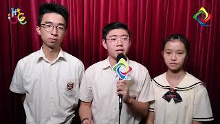 Publication Date: 2019-12-03 | Video Title: 2019-2020年度 學生會選舉