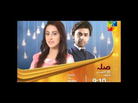 Sila Full OST Video Song   Hum Tv   YouTube
