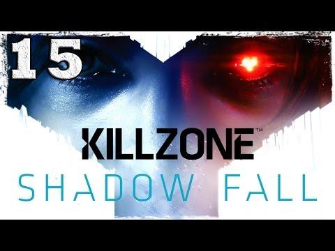 Смотреть прохождение игры Killzone: Shadow Fall. Серия 15 - Чистый хардкор.