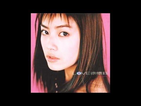 Yuki Hsu (徐懷鈺) - Walking On Wave (踏浪)(La La La)(Lyrics)