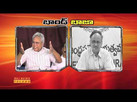 ap-news-amaravati-bonds-issue-may-be-hidden-scam-w