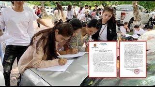 ក្រសួងអប់រំសម្រេចបង្កើតគណៈកម្មការដោះស្រាយការតវ៉ារបស់បេក្ខជនប្រឡងបាក់ឌុបឆ្នាំ២០១៩|Khmer News Sharing