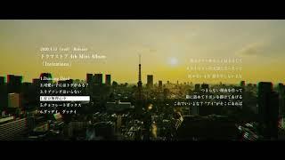 ドラマストア / 4th Mini Album『Invitation』Trailer