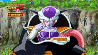 Dragon Ball Z La Resurreccion De Freezer Trailer Final (Japones)