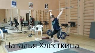 Сборная России в Сочи